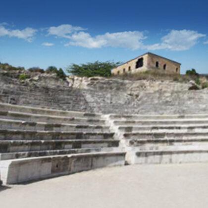 שימור תיאטרון בגן לאומי ציפורי