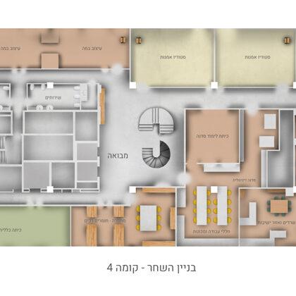 תכנית נגטיבית   קומה 4   בניין השחר