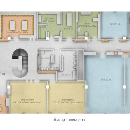 תכנית נגטיבית   קומה 6   בניין השחר