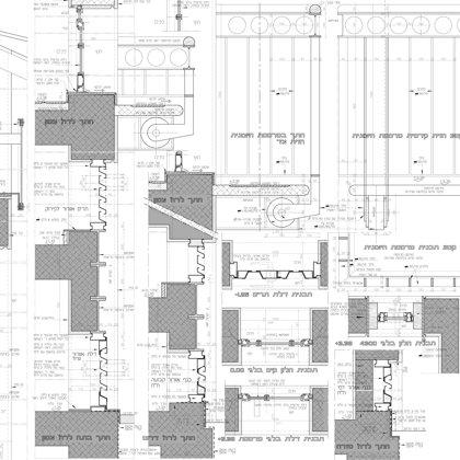 פרטי מרפסת חיצונית: פרטים ממוזיאון נחום גוטמן- במשרד רוני זייברט אדריכלים