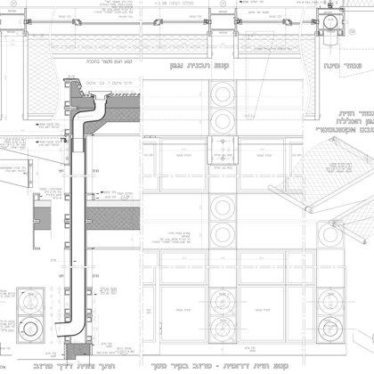 פרטי החזית החדשה: פרטים ממוזיאון נחום גוטמן- במשרד רוני זייברט אדריכלים