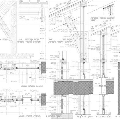 פרטי קיר פנים וקורות גג: פרטים ממוזיאון נחום גוטמן- במשרד רוני זייברט אדריכלים