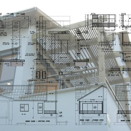 פרטי בניין | בית מגורים ברמת גן