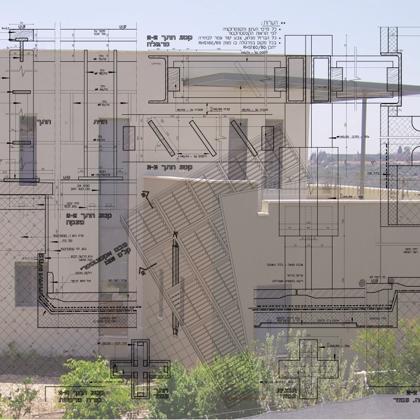 פרטי בניין | בית מגורים בכפר חנניה