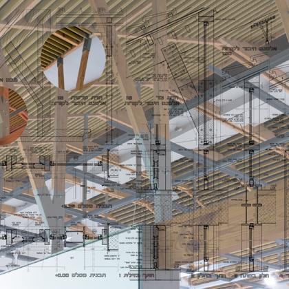 פרטי בניין | מוזיאון נחום גוטמן, אצל אדר' ר. זייברט