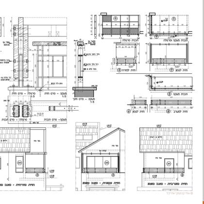 בית מגורים ברמת גן | גיליון פרטים